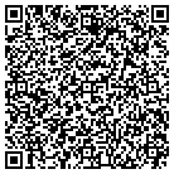 QR-код с контактной информацией организации КП ХЕРСОНОБЛАГРОДОРСТРОЙ