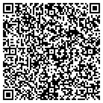 QR-код с контактной информацией организации ХЕРСОНГЕОИНФОРМ