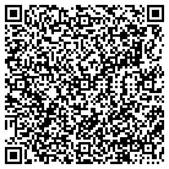 QR-код с контактной информацией организации ОАО ХЕРСОНАВТОТРАНС