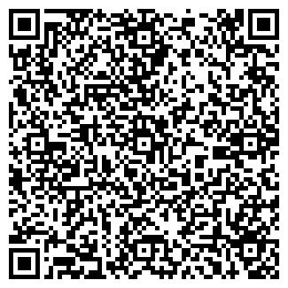 QR-код с контактной информацией организации БОНУС, ЧФ