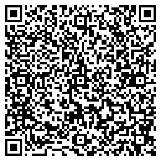 QR-код с контактной информацией организации ЭДВИН