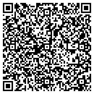 QR-код с контактной информацией организации ООО ХИТЦ ЛТД