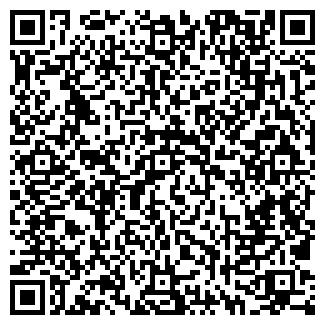 QR-код с контактной информацией организации УТОС