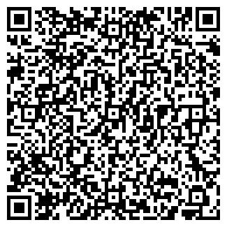 QR-код с контактной информацией организации ООО ГАЛАКСИ