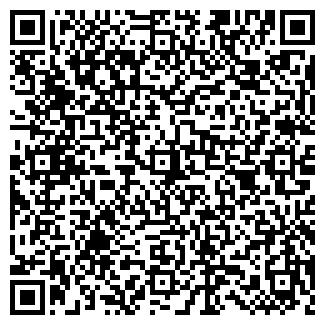 QR-код с контактной информацией организации АЛЬБАТРОС, ООО