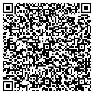 QR-код с контактной информацией организации ТЦ ГРАНТ