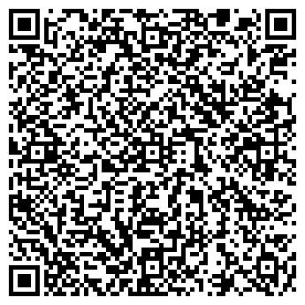 QR-код с контактной информацией организации ООО ХЕРСОНТРАНСТОРГСЕРВИС