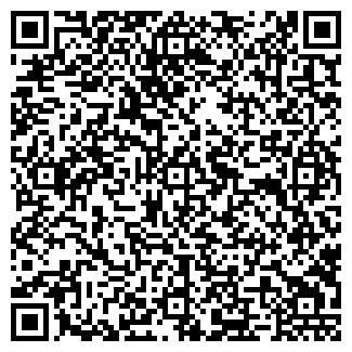 QR-код с контактной информацией организации BOS