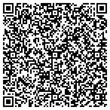 QR-код с контактной информацией организации Вне времени