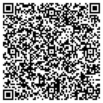 QR-код с контактной информацией организации ООО МОБИСКАР
