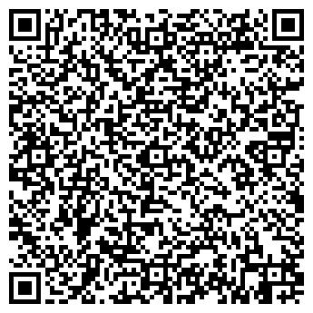 QR-код с контактной информацией организации ИНФО-РЕГИОН