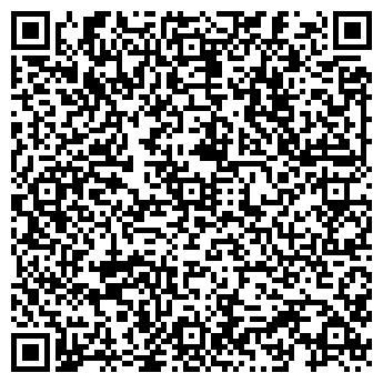 QR-код с контактной информацией организации СТАЛКЕР МГ
