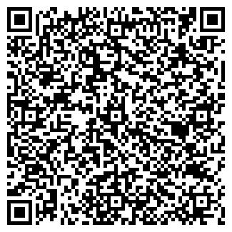 QR-код с контактной информацией организации MALBRET