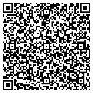 QR-код с контактной информацией организации ЧП ГРИВНА