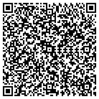 QR-код с контактной информацией организации ВАЙТ-ДЕНТ