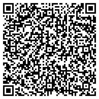 QR-код с контактной информацией организации ОАО ЭРА