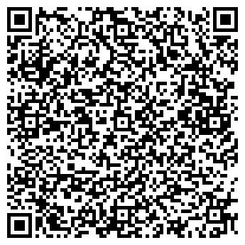 QR-код с контактной информацией организации ЭКСПО-ЦЕНТР ЧФ
