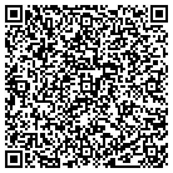 QR-код с контактной информацией организации БЫТОВАЯ ТЕХНИКА, ЭЛЕКТРОНИКА
