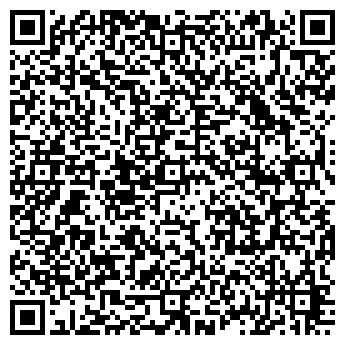 QR-код с контактной информацией организации ЛИМОНАД