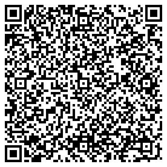 QR-код с контактной информацией организации ШКОЛА № 911