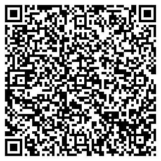 QR-код с контактной информацией организации ЧП ДОМ-СЕРВИС