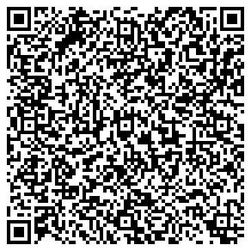 QR-код с контактной информацией организации Westland