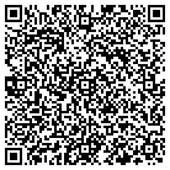 QR-код с контактной информацией организации Di Jeans