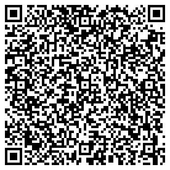 QR-код с контактной информацией организации ЗАО ХЕРСОНПЧЕЛОПРОМ