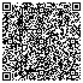QR-код с контактной информацией организации Стильный