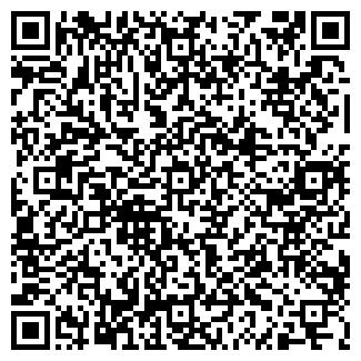 QR-код с контактной информацией организации ДЖЕРЕЛО, ОАО