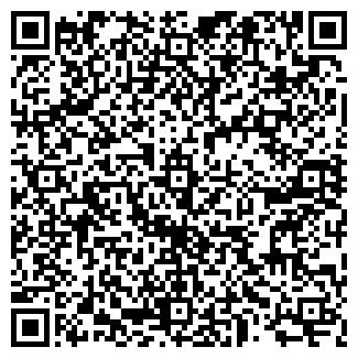QR-код с контактной информацией организации SHINDER