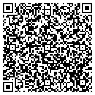QR-код с контактной информацией организации ООО СПЕЦСЕРВИС