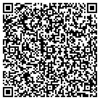 QR-код с контактной информацией организации ШКОЛА № 912