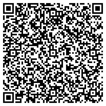 QR-код с контактной информацией организации ОАО ХЕРСОНСКИЙ МАСЛОЗАВОД