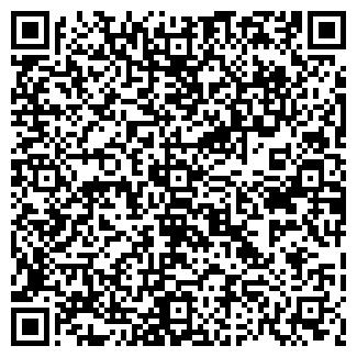 QR-код с контактной информацией организации УТОГ