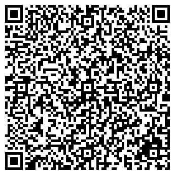 QR-код с контактной информацией организации ШКОЛА № 1314