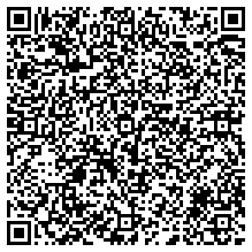 QR-код с контактной информацией организации АРБИТРАЖНЫЙ СУД ЧУЙСКОЙ ОБЛАСТИ