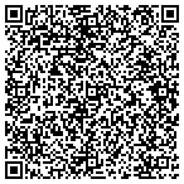 QR-код с контактной информацией организации Контраст