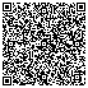 QR-код с контактной информацией организации ГИЛЬ С