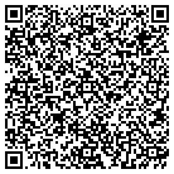 QR-код с контактной информацией организации ДЕТСКИЙ САД № 755