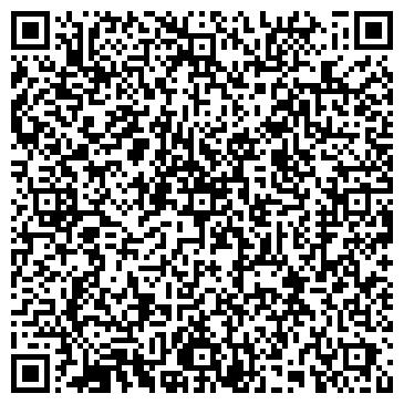 QR-код с контактной информацией организации ДЕТСКИЙ САД № 1638