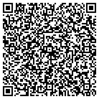 QR-код с контактной информацией организации Модерн стайл