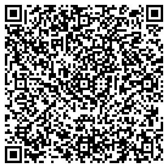 QR-код с контактной информацией организации Эксперт-Ком