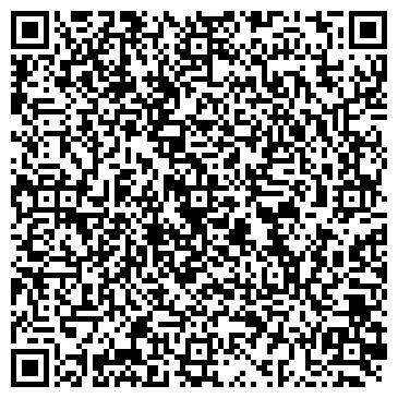 QR-код с контактной информацией организации ДЕТСКИЙ САД № 168