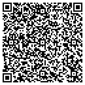 QR-код с контактной информацией организации КАРБИД
