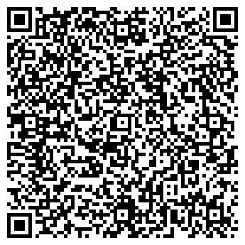 QR-код с контактной информацией организации ДЕТСКИЙ САД № 581