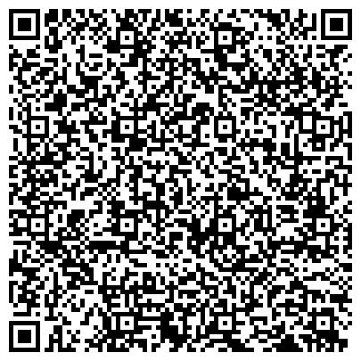 """QR-код с контактной информацией организации Магазин спортивного оружия """"Робин Гуд"""""""