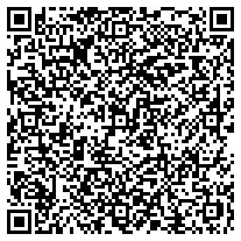 QR-код с контактной информацией организации ДЕТСКИЙ САД № 1613