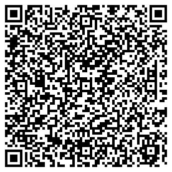 QR-код с контактной информацией организации ДЕТСКИЙ САД № 2542