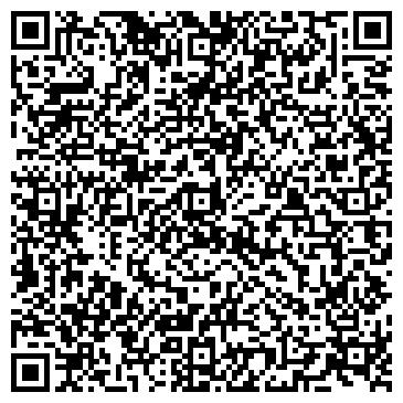 QR-код с контактной информацией организации ГОРОДСКАЯ ПОЛИКЛИНИКА № 167